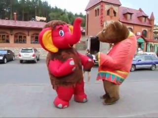 Медведь VS Мамонт